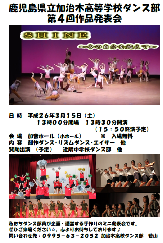 20140129.png
