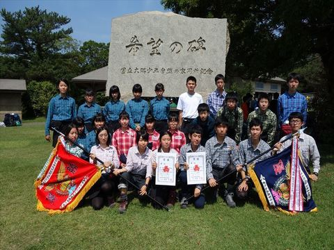 DSC00457_R.JPG