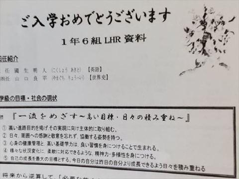 クラス通信_R.jpg