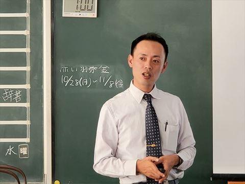 上村さん_R.jpg
