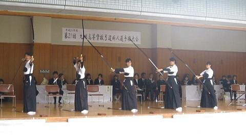 九州新人女子 1.jpg