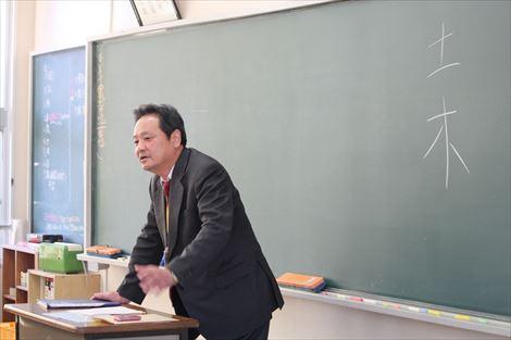純浦.JPG