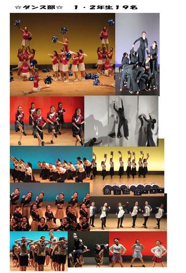 Taro-加治木高校ダンス部第6回作_ページ_3_R.jpg