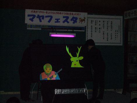 image011_R.jpg