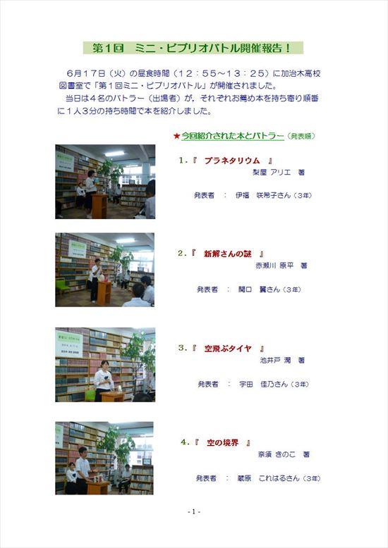 page001_R.jpg