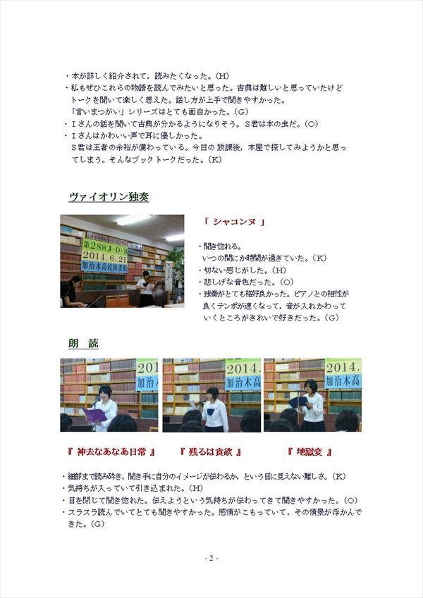 page002_R.jpg