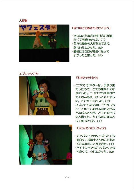 page003_R.jpg