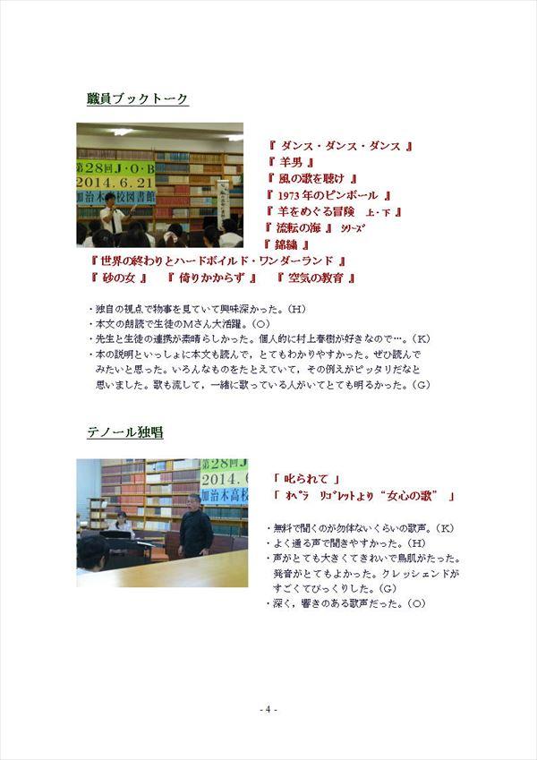 page004_R.jpg