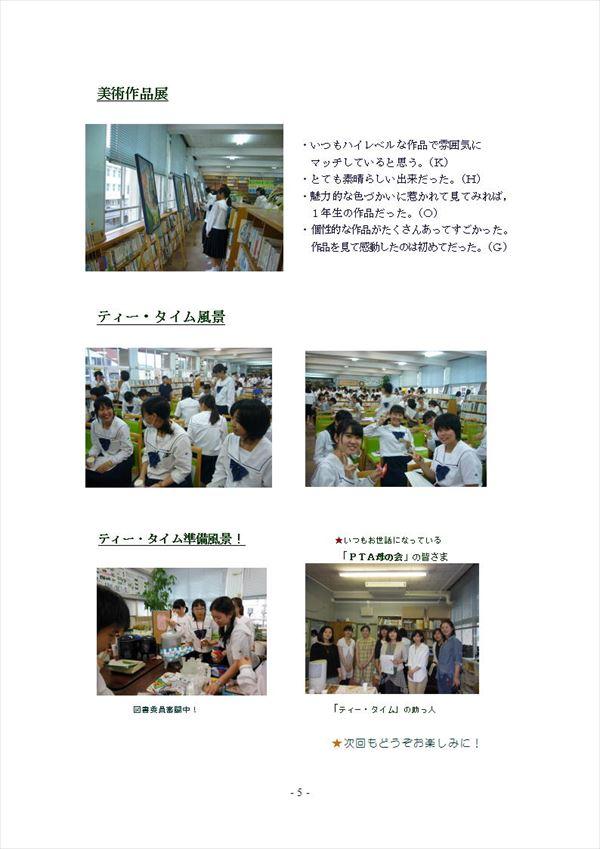page005_R.jpg