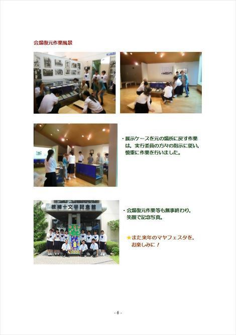 page006_R.jpg